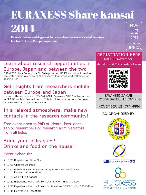 EURAXESS Share Kansai 2014