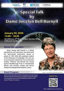Image of (482046) Special Talk by Dame Jocelyn Bell Burnell