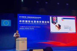 Image of (465375) EURAXESS participates in Chengdu's EU China Business & Technology Cooperation Fair