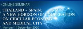 Image of (583387) Thailand - Spain: A New Horizon of Cooperation on Circular Economy and Medical City