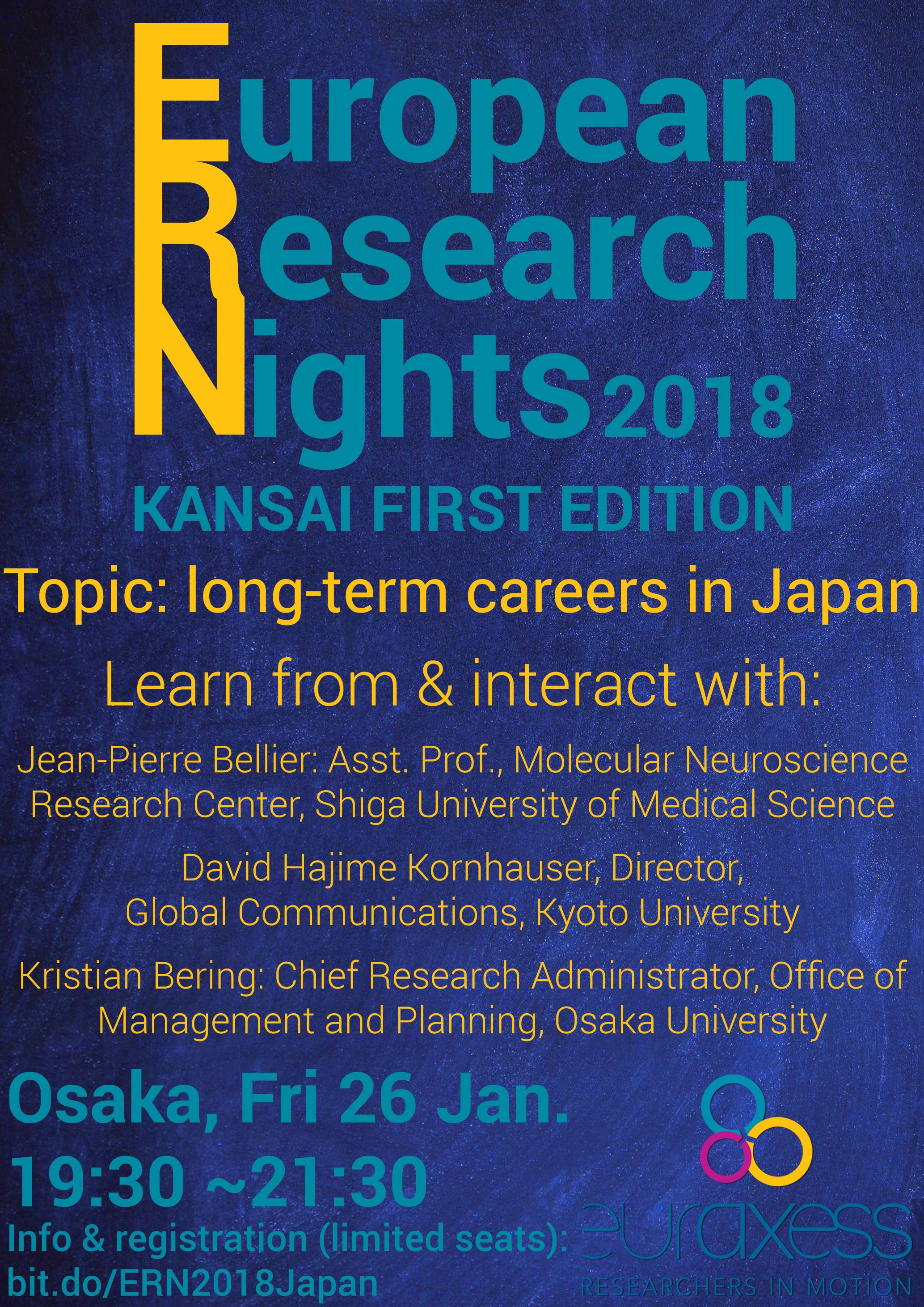 v2_ern_2018_kansai_1st_edition_26_january_osaka.jpg